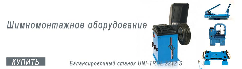 UNITROL Instruments